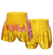 Muay Thai Shorts TORONTO, SCARBOROUGH, MARKHAM, VAUGHAN