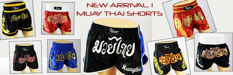 muay-thai-shorts